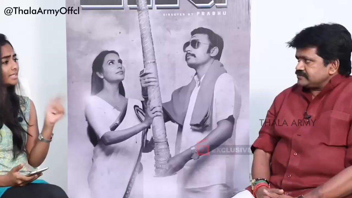 #Exclusive   Actor #JK_Rithesh about #Thala #Ajith & #Vijay !  👉 #Ajith sir politics varanum.  👉 #Vijay politics vitutu..cinema'la matum concentrate pananum.  👉 #ThalaAjith sir helping tendency ulavar.  #Viswasam #Nerkondaparvai #Thalapathy63 @ajithFC @TrollywoodV2 @KokkiOff