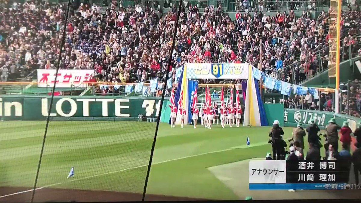 Hiromi_t_chocolat112's photo on #選抜高校野球