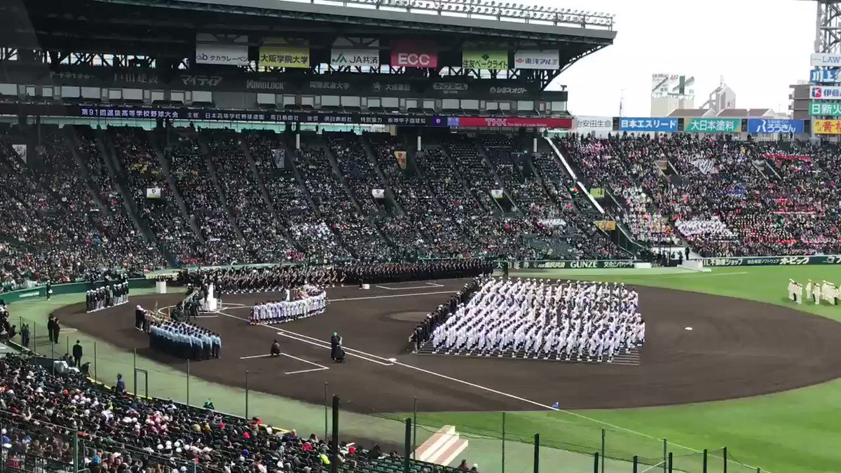 呉氏(くれし)【公式】's photo on 選手宣誓