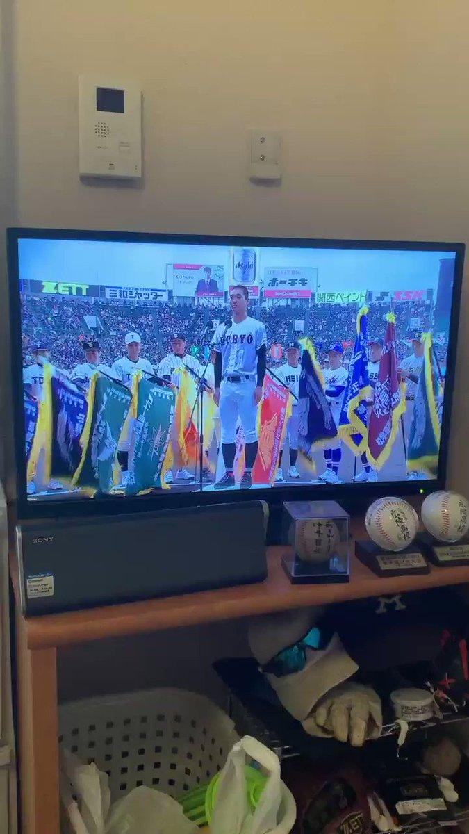 永井克樹's photo on 選手宣誓