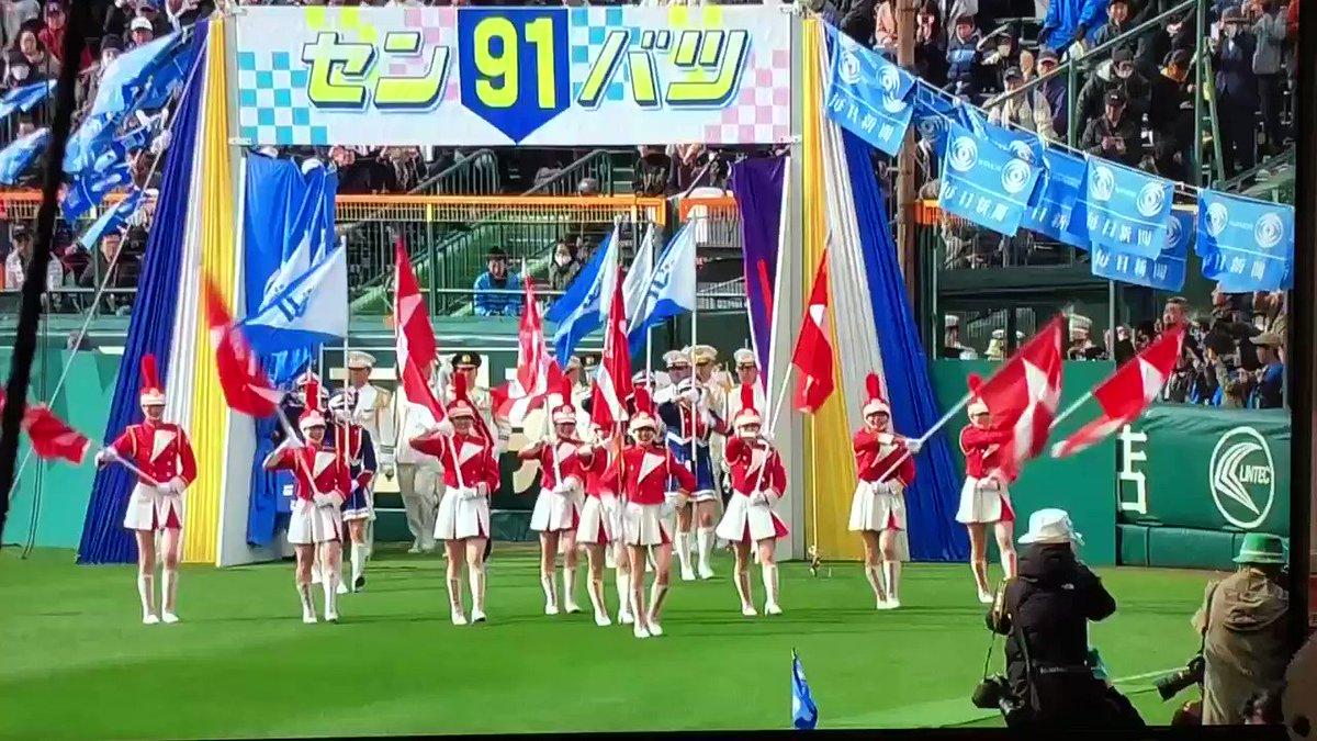 あずきママ🖇's photo on #選抜高校野球