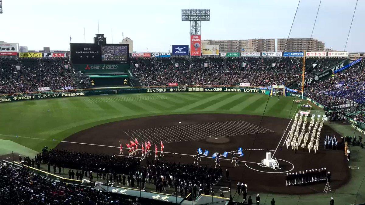【公式】阪神甲子園球場's photo on #センバツ