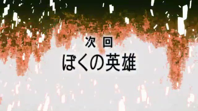 『影ちゃん』's photo on #sao_anime