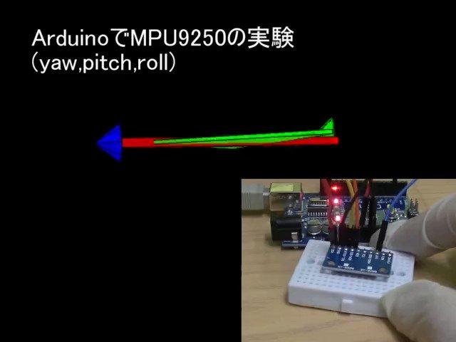 MPU9250 tagged Tweets and Download Twitter MP4 Videos | Twitur