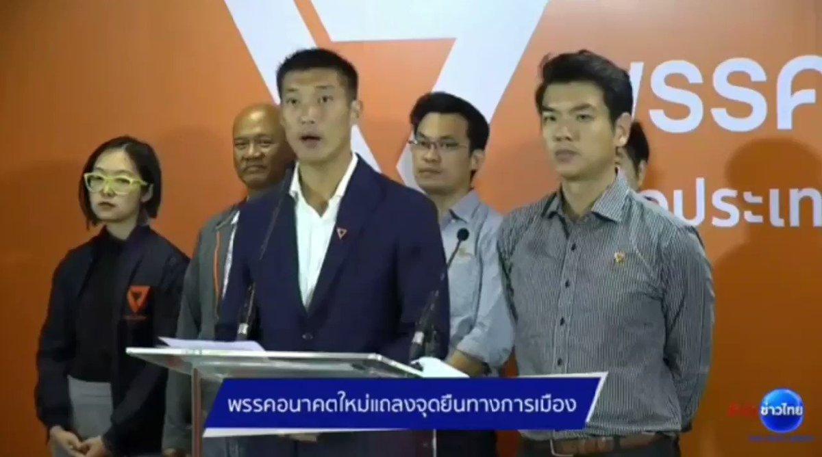 ซีนนี้เหมือนลากอิกกต.ไปตบกลางสี่แยกอโศก กกตก็ทำไม่ได้ อิตู่เหรอ อย่าหวังค่ะ   #thaielections2019 #เลือกตั้ง62 #กกตโป๊ะแตก