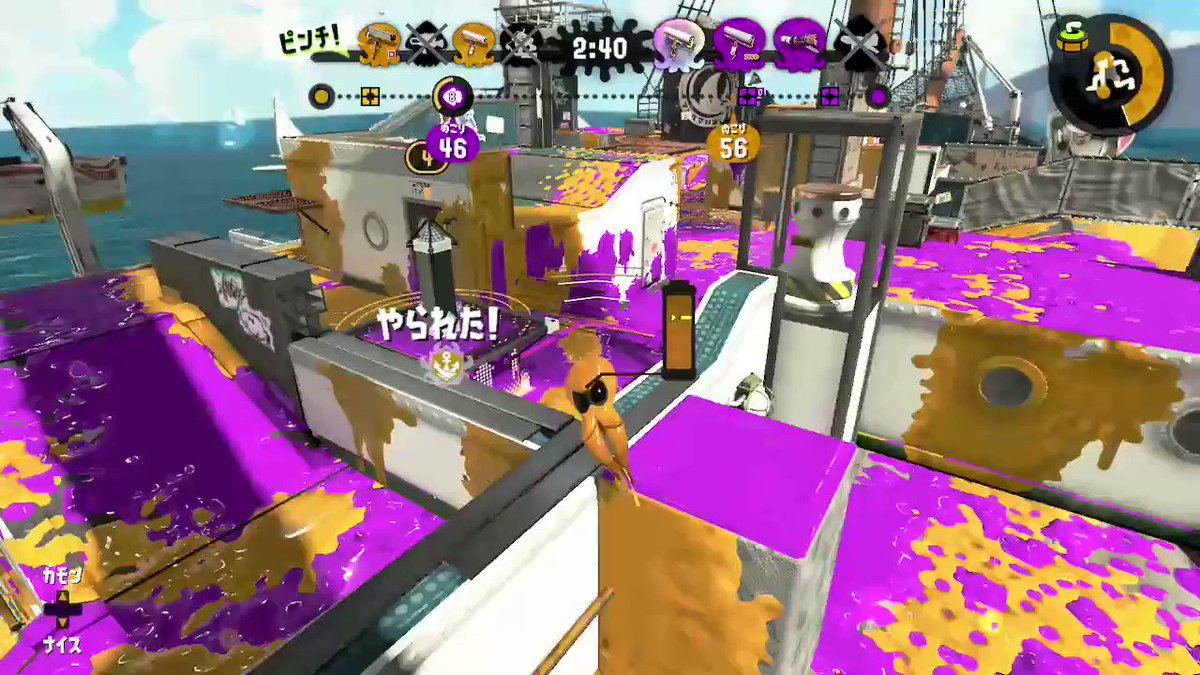 #Splatoon2 #スプラトゥーン2 #NintendoSwitch https://t.co/NpnGPHrXjM