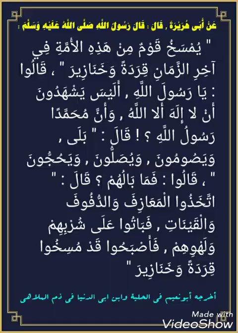اللهم سلم سلم ..