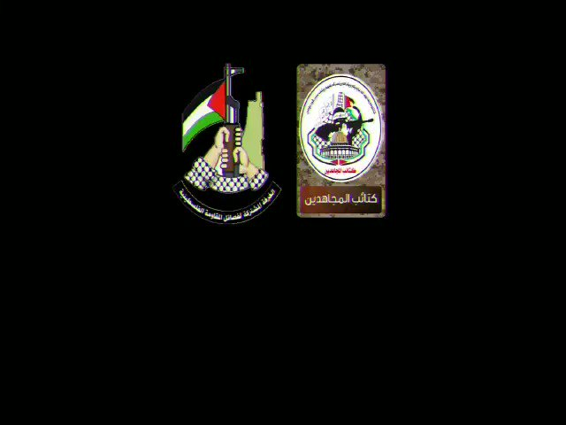 Under the banner of Joint Operations Room, Mujahideen Brigades launch rockets against #Israel from #Gaza.