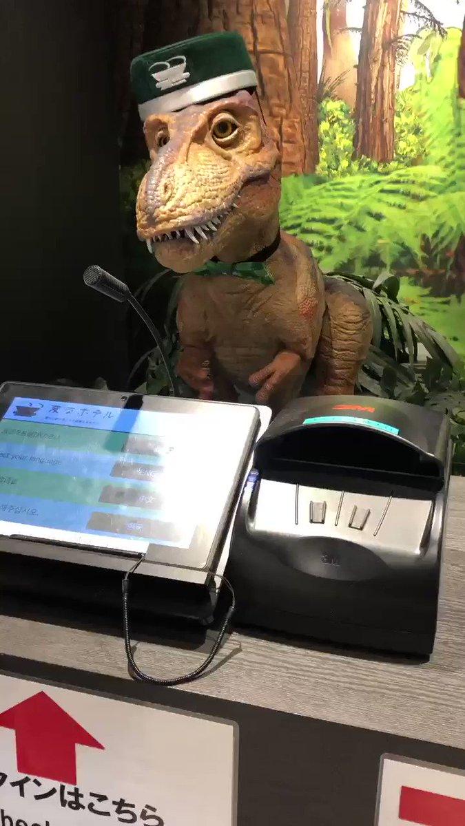 この間変なホテルっていうホテルに行ったんやけどスタッフさんがロボットだったよ( ^ω^ )(笑) 明日久々の京都なんだけどなー告知出来ないの残念(  ⌯᷄௰⌯᷅  )💦