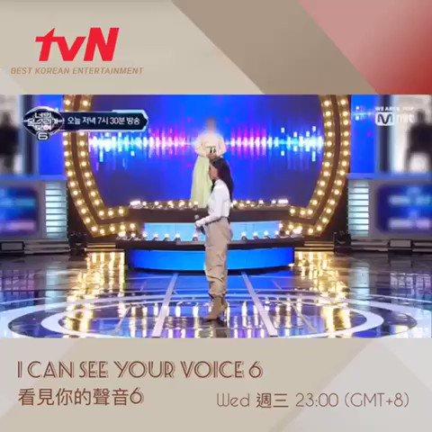 🔹🔺 #ICanSeeYourVoice6 🔻🔹 #Moomoo what do you think of the lip sync performance by #Hwasa 🤣🎤 #tvNAsia #BestKoreanEntertainment #ICanSeeYourVoice #ICSYV6 #ICSYV #KimJongkook #LeeTeuk #YooSeyoon #너의목소리가보여 #김종국 #이특 #유세윤 #Mamamoo #마마무 @RBW_MAMAMOO