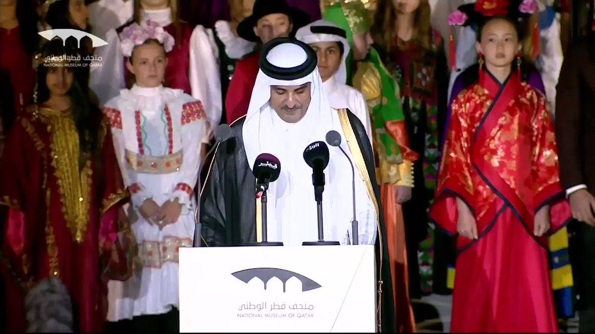 في حفل افتتاح #متحف_قطر_الوطني اليوم