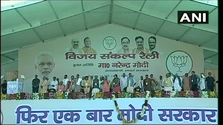 "#WATCH: PM Narendra Modi says in Meerut, ""Sapa (SP) ka 'sha', RLD ka 'Raa' aur Baspa (BSP) ka 'ba', matlab 'sharab'...Sapa, RLD, Baspa, ye 'sharab' aapko barbaad kar degi."""