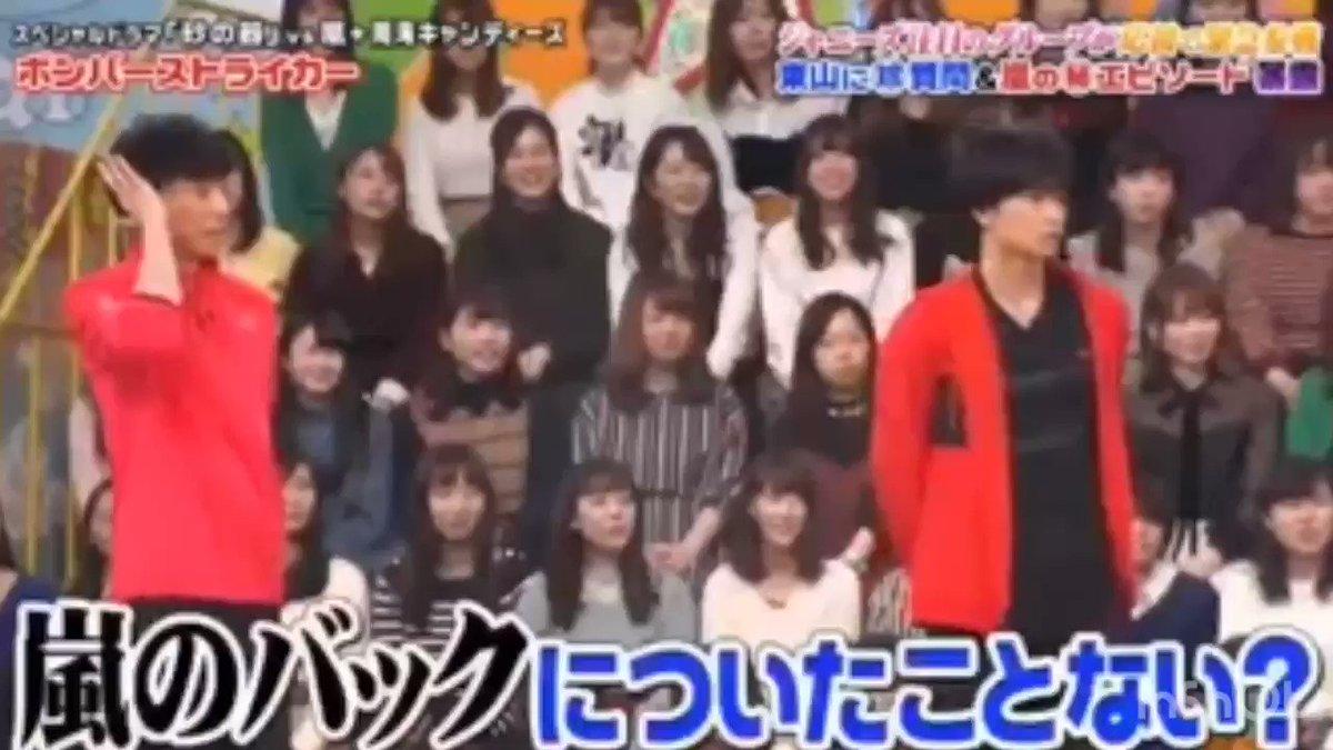 OhJX8eGWbKJS5sFL - 2019年3月28日 #嵐 TWITTERまとめ02