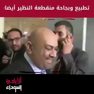 وزير الخارجية اليمني يؤكد أنه لم يندم لجلوسه إلى جانب نتنياهو!!! إن صافحت يدهم أيدي صهاينة •••• حسبي من الفخر أني ما مددت يدي