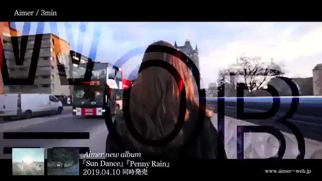 """「3min」MV公開しました! 去年の2月頃アルバムの構想と共に企画した""""3分間で世界一周する""""曲。あれから1年ほどかけてチームで撮りためてきた映像が遂にMVに🌞 雨降る国から太陽照る国までわたしが歩き体感してきた世界を、この3分間でみなさんも、ぜひ一緒に旅してください。 https://www.youtube.com/watch?v=RGRCx-g402I…"""