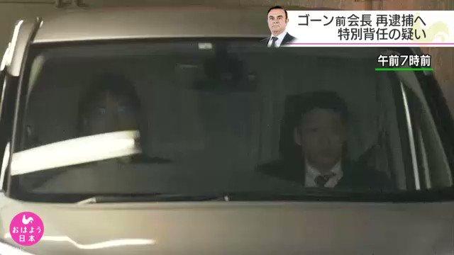 NHKニュース's photo on 東京地検特捜部