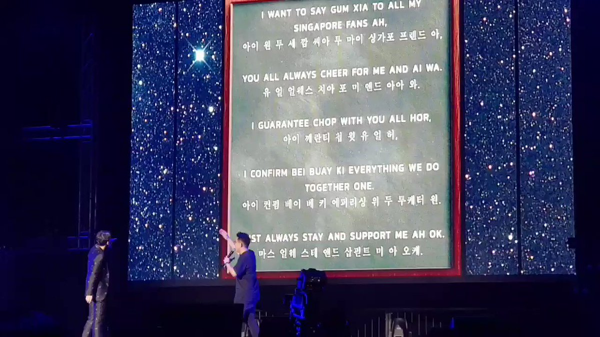 [#OSWETERNITYINSG] #OngSeongWu reads a whole passage in #Singlish! 😍 How do you think he did? 👍🏻 / 👎🏻?