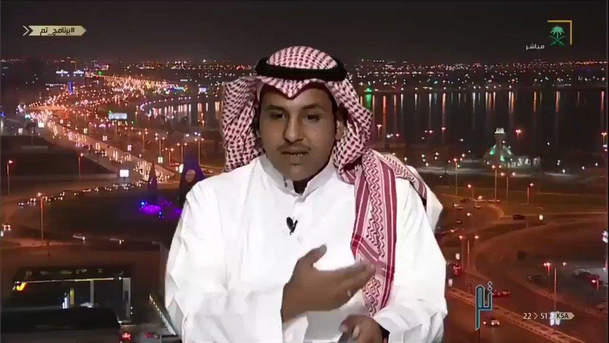 من ١٠ ألاف ريال إلى ٥٠ ريال!!! فعلاً لن يهتم بالوطن إلا أبناء #الوطن ادعموا الشباب #السعودي #السعودية_للسعوديين #وش_تقول_لمستقبلك