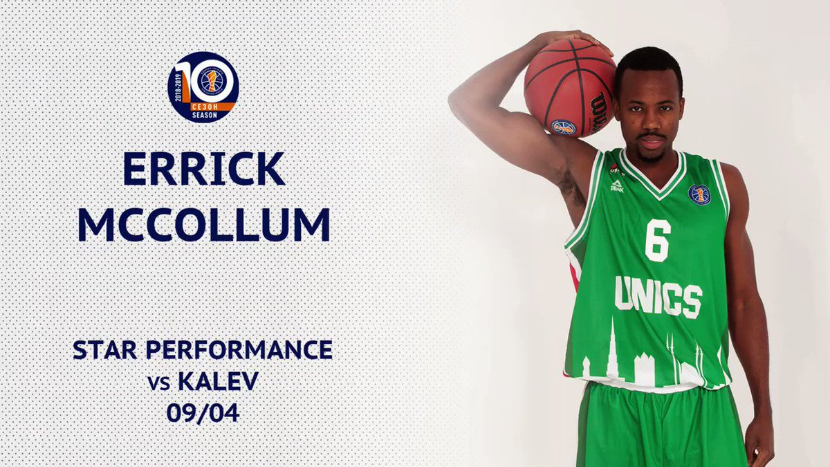 Best comeback game of the season in Europe. Errick McCollum scored 33 points on 13 shots with the only miss (12-13 FG, 5-5 3P). #VTBLeague