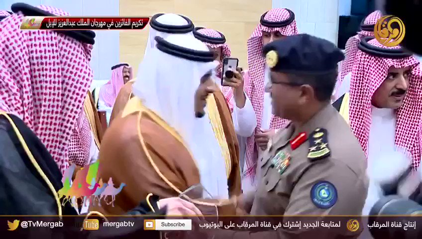 تكريم صاحب السمو الملكي الأمير محمد بن عبدالرحمن نائب أمير منطقة الرياض لوالدي عسى الله يطول بعمارهم جميع