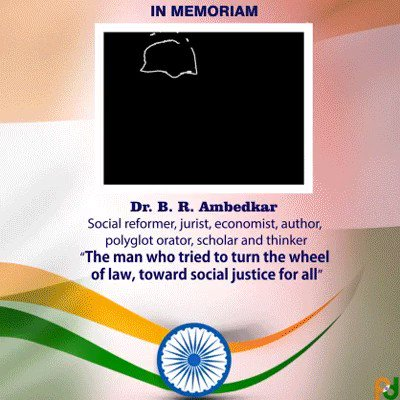 A persona extraordinaire!  Remembering Dr. B. R. Ambedkar - social reformer and champion of human rights on his 128th birthday #AmbedkarJayanti