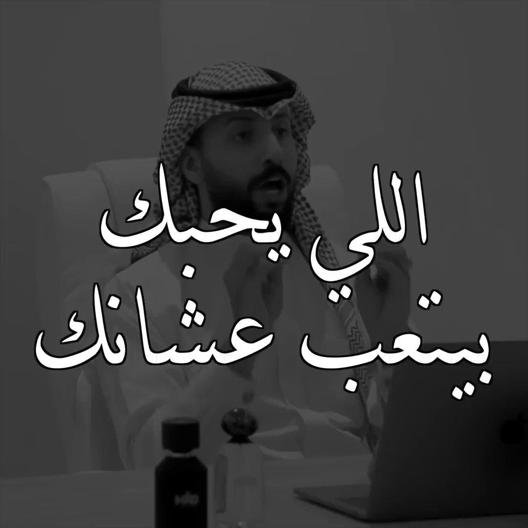 معادلة جداً بسيطة : اللي باعك .. بيعه ، واللي يحبك راح يتعب عشانك ♥️