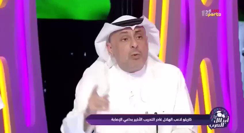 ملك #الهلال's photo on #صباحات_الهلال