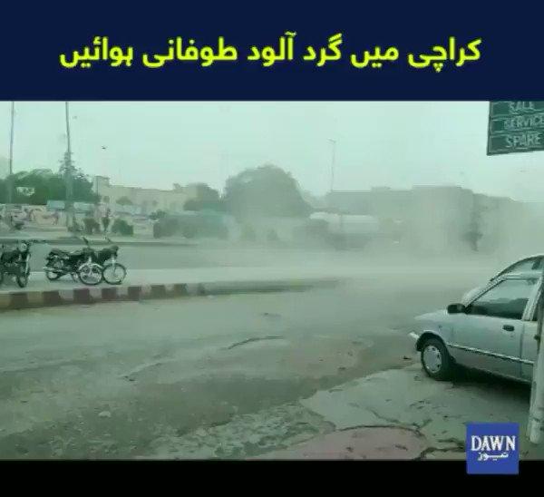 DawnNews's photo on #DustStorm