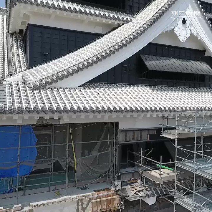 朝日新聞デジタル編集部's photo on 修復作業