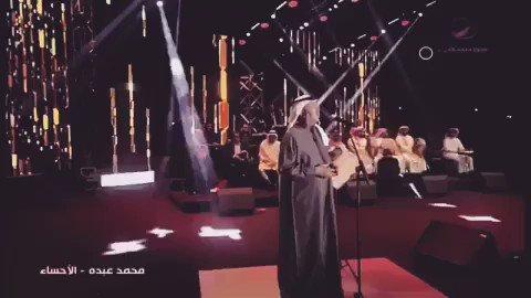 المَـايستـرو | كَـــرت أحمَــر 🎶's photo on #صباحات_الهلال
