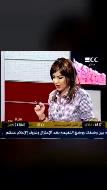 رماح الهلالي💙's photo on #صباحات_الهلال