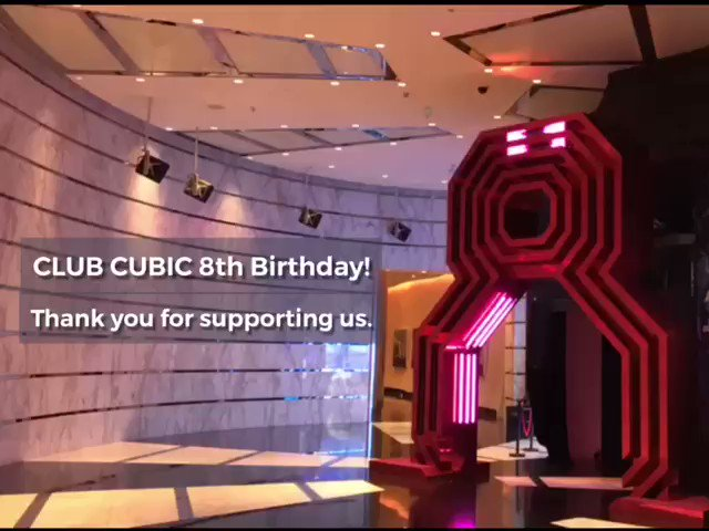 Thank you each and everyone of you for coming last night and big thanks to @tiesto & @VASSY for making our 8th anniversary a blast! A night we'll never forget. . . #ClubCubic #top100clubs #hknightlife #hkclubbing #macautravel #Macauig #hkparty #partyhk #macaulifestylepic.twitter.com/2gXuBHTDeW