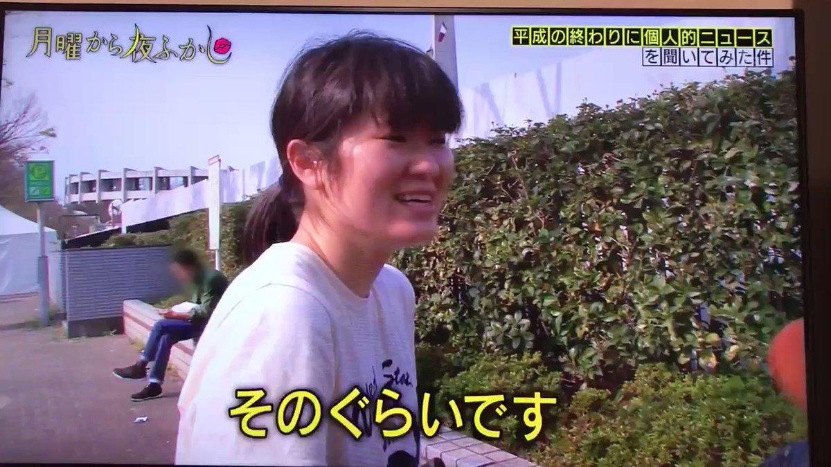 ★りあ★'s photo on #月曜から夜ふかし