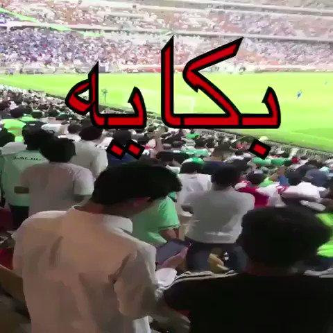 أبو ميرال ★'s photo on #الهلال_والاهلي
