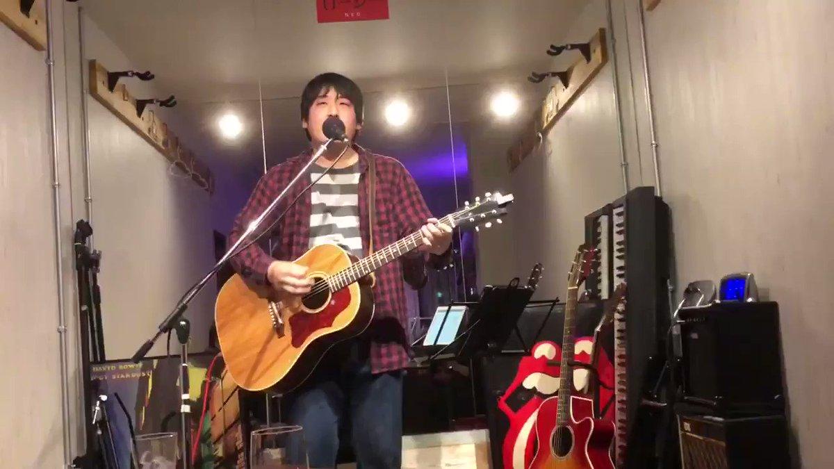 昨日は、リニューアルした「心斎橋 ロージー」にて演奏しました(゚∀゚)お店は新しくなっても、暖かい雰囲気は何も変わってませんでした!新曲「ナニハトモアレ」を録画してみました!久々の新曲なので、見ていただけたらいいなぁと思います!(^-^)