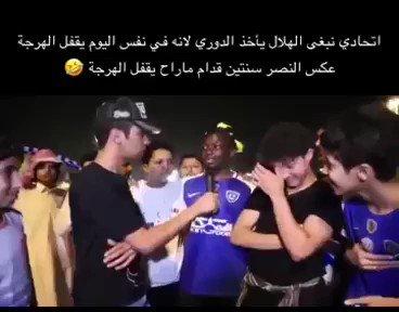 تركي بن محمد|58🏆👑💙's photo on #الهلال_والاهلي