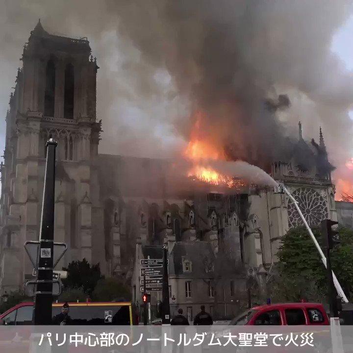 朝日新聞 映像報道部's photo on フランスのパリ