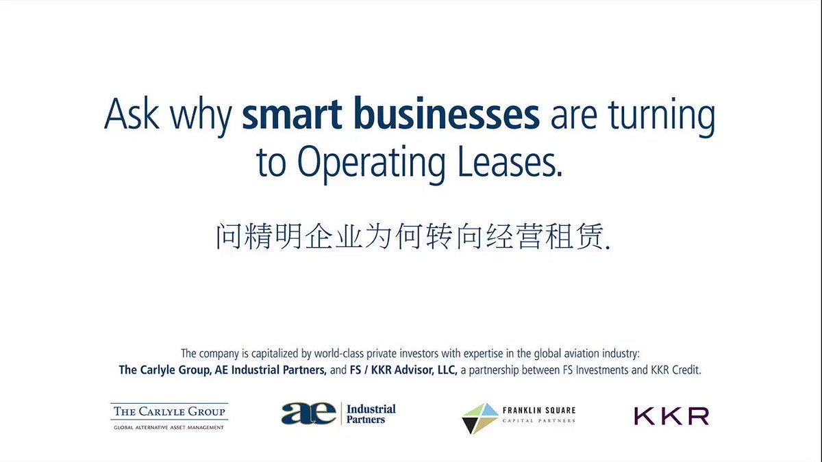 Today marks the 1st day of #ABACE2019 in Shanghai, China. Stop by Booth C219 to discuss business aircraft financing and learn why businesses are turning to Operating Leases with this sneak peak: #bizav #abace