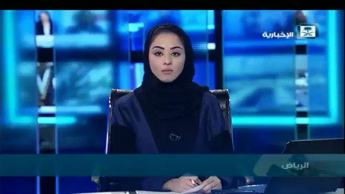 رييس الوزراء العراقي صورة فوتوغرافية