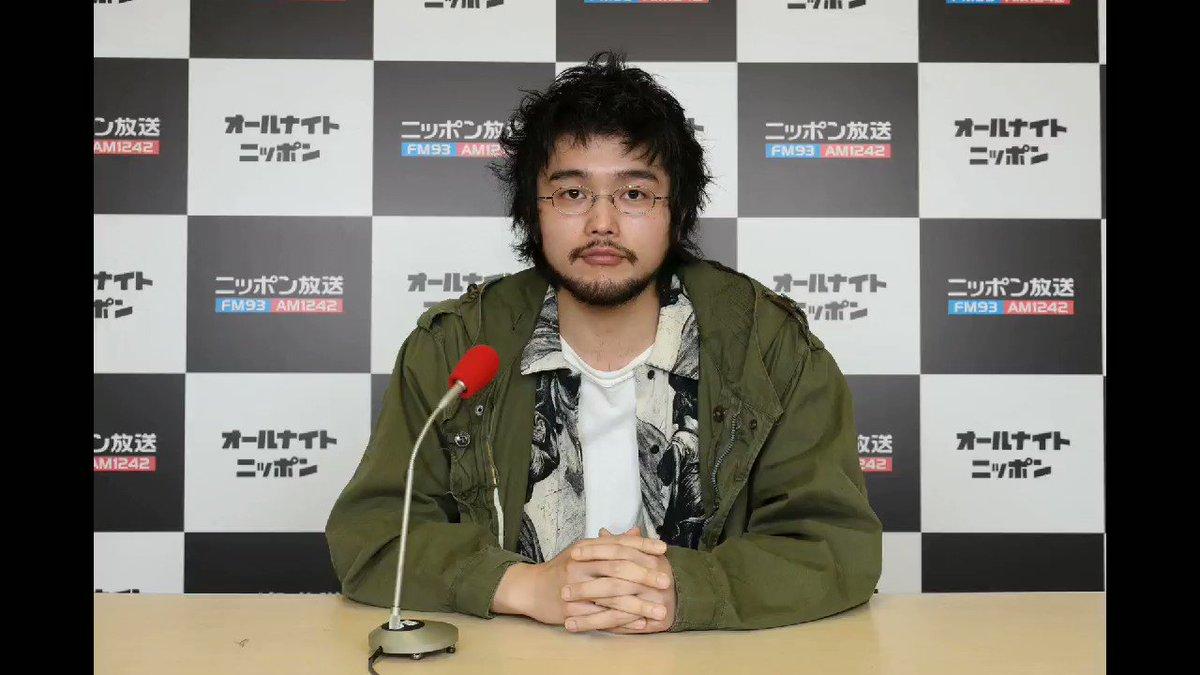 King Gnu井口理のオールナイトニッポン0's photo on #井口理ANN0