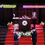 春日の公開プロポーズに号泣する若林