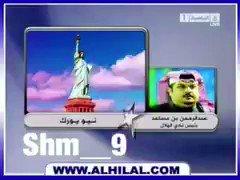 أبو ميرال ★'s photo on #كلنا_سامي_الجابر