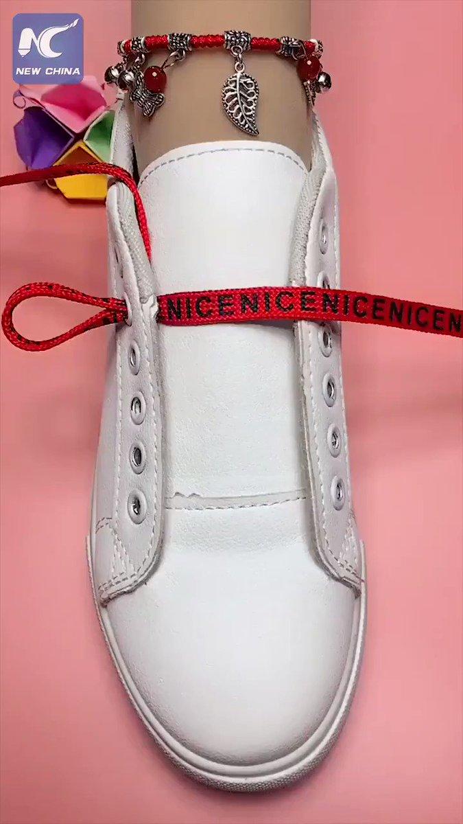靴ひもも結びかた次第でこんなに創造的でおしゃれになるよ。