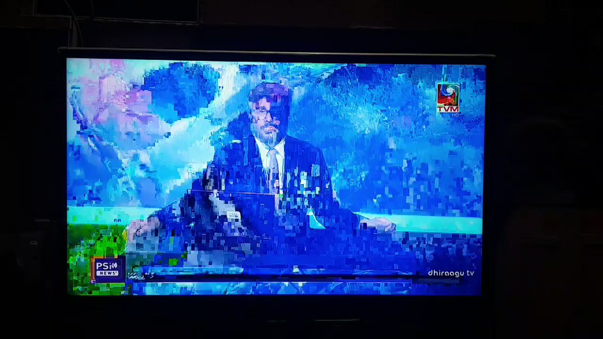Big time failure #DhiraaguTV poor picture quality. And after support team who attend to our plc Said they will check the issue and come back to us but sad part is still up today they didn't came back or call us regarding the issue. #Failure #digitalRaajje