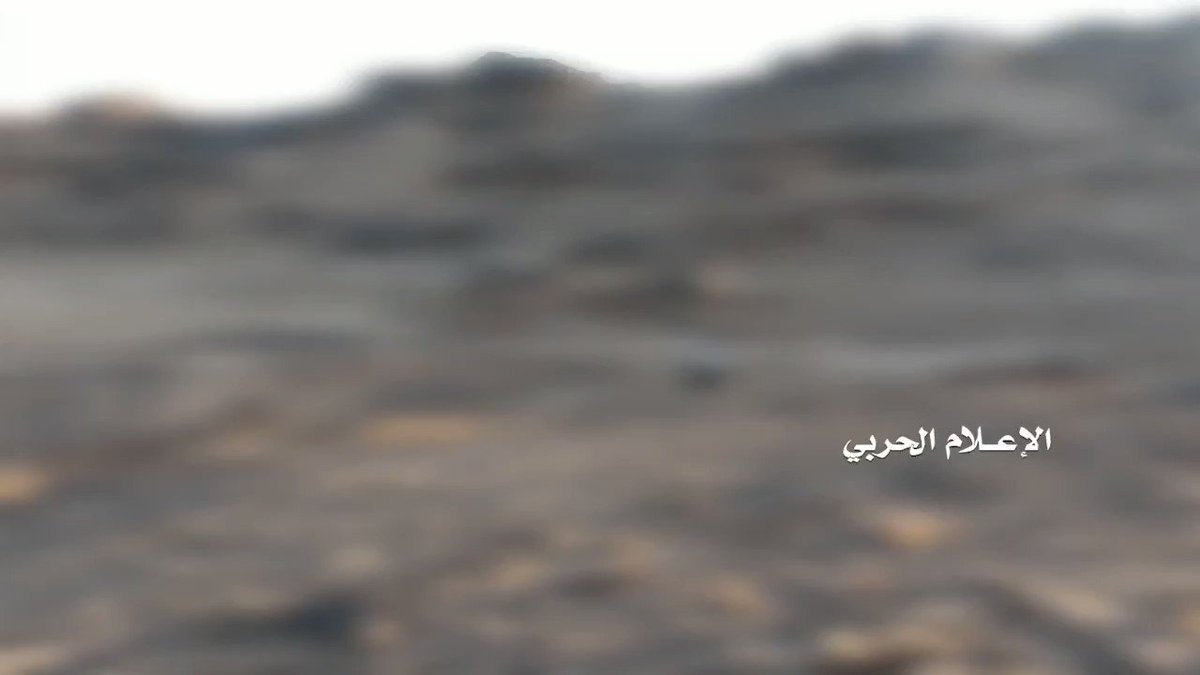 """Houthis shoot down Chinese made UAV """"Wing Loon"""" with MANPADS in the north of Yemen."""