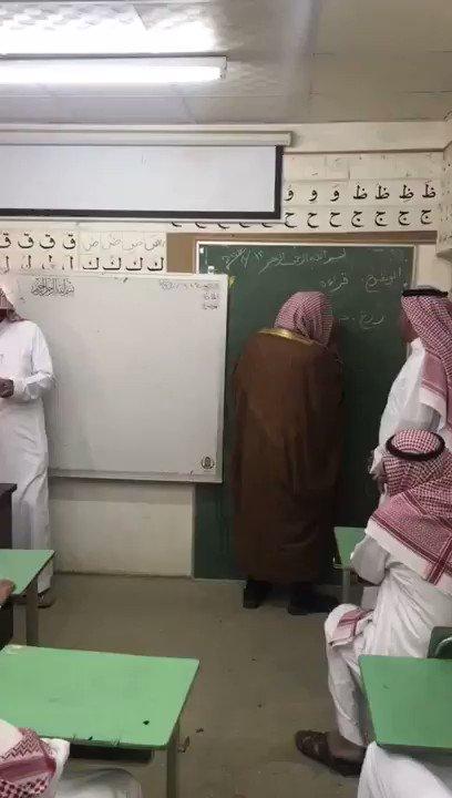 مدرسة تعيد ذكريات 50 عاماً ماضية لمدير مع طلابه.   http://sabq.org/nyK5Pr