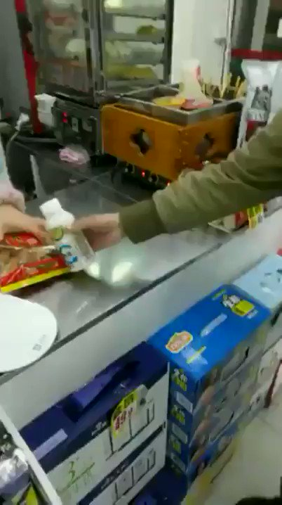 Using facial recognition for payments in grocery store in China