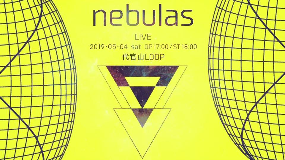 5月4日(土) 代官山LOOPにて開催するイベント「nebulas」ライブ会場にて頒布する限定EP「nebulas EP」作りました👾💿イベントをテーマにした、宇宙な一枚となっております🌌lasah&sasakure. UK/メゾネットメゾン/mamiとm@sumi/コシマサヒロ(cadode)チケット→