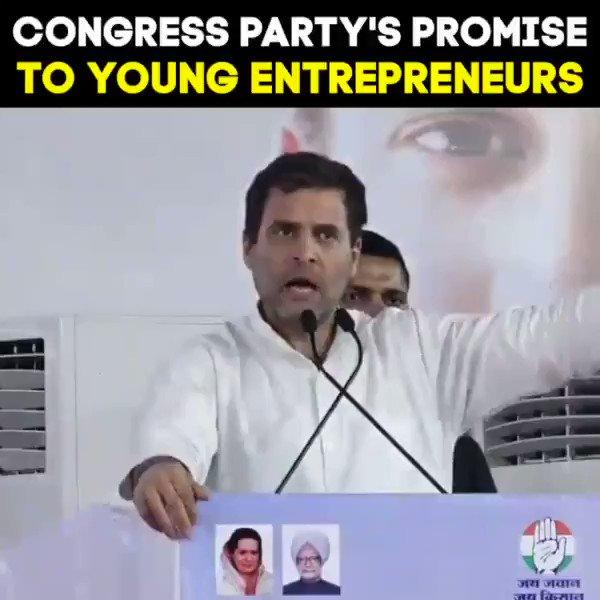युवा उद्यमियों को बड़ी राहत :  केंद्र में कांग्रेस की सरकार बनते ही युवा उद्यमियों को शुरूआत के 3 साल तक किसी भी प्रकार की सरकारी अनुमति की आवश्यकता नहीं होगी।    कांग्रेस सरकार देश के युवाओं को सरकारी अनुमति/लाइसेंस प्रक्रिया /अनापत्ति प्रमाण जैसी कई जटिलताओं से राहत देगी।