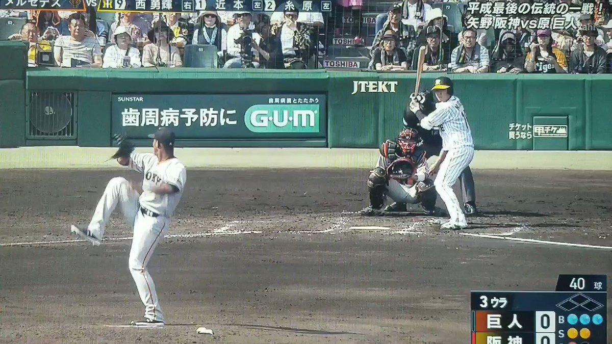 RT @shinbbit888: 亀井、ナイプレ!👏  ライトゴロ!笑  リプ検の結果でアウト! https://t.co/bz3CSecsin